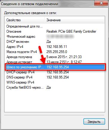 IP 192.168.1.1
