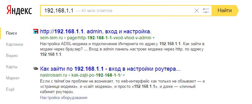 192-168-1-1