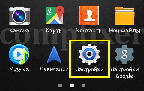 andr-google-acc-rem-0011