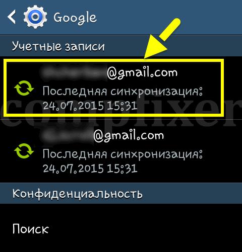 andr-google-acc-rem-0013
