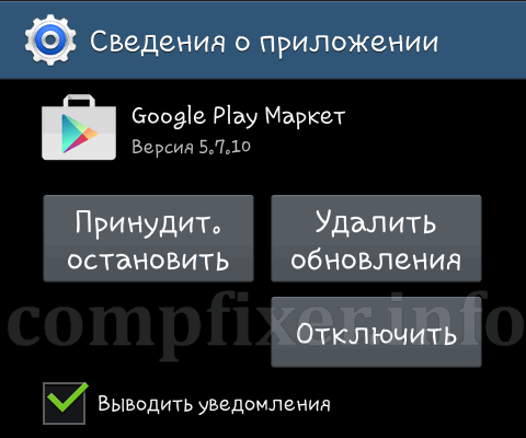 android-app-ver-0025