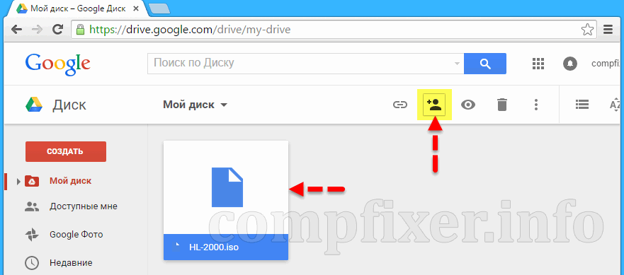 googledrive-close-access-0010