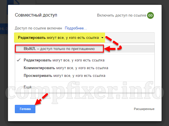 how to close google drive