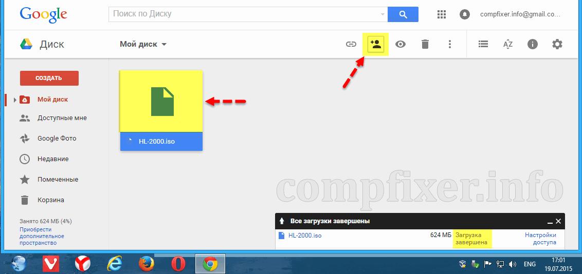 send-file-googledrive-0015