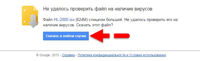 send-file-googledrive-0021