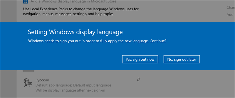 Yes sign out now русификация Windows 10