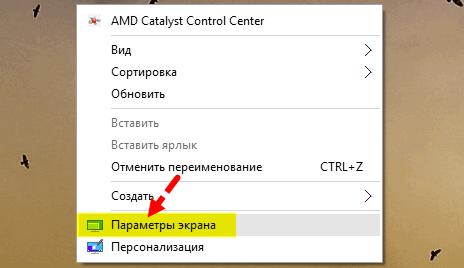 video-memory-0011