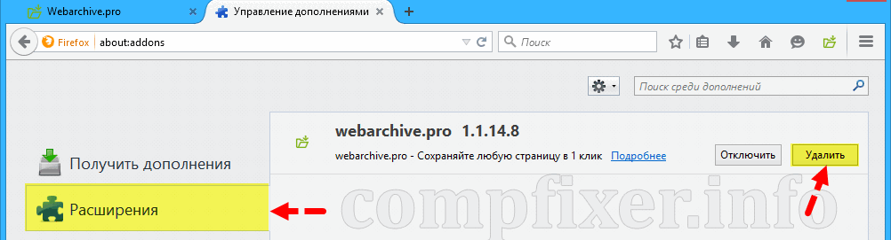 webarchive-pro-0036