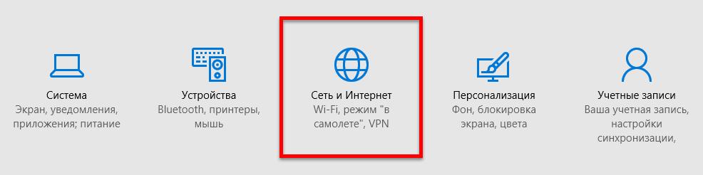 wifi-sense-disable-0013