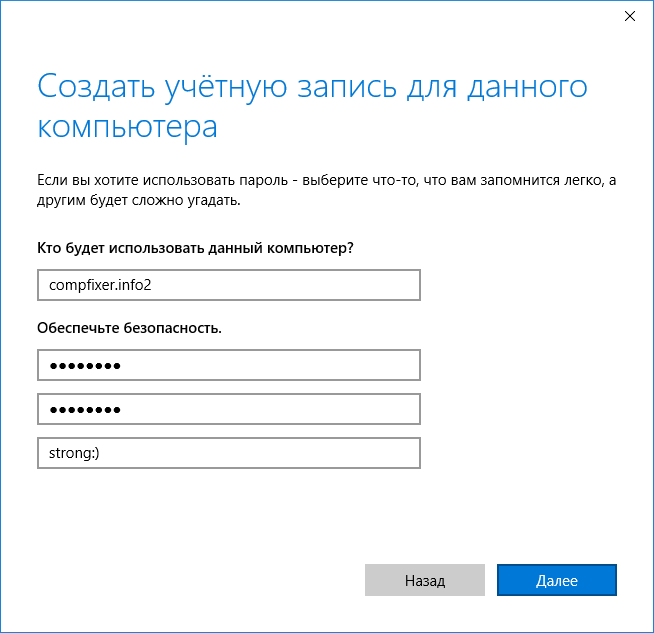how to add another user in win 10