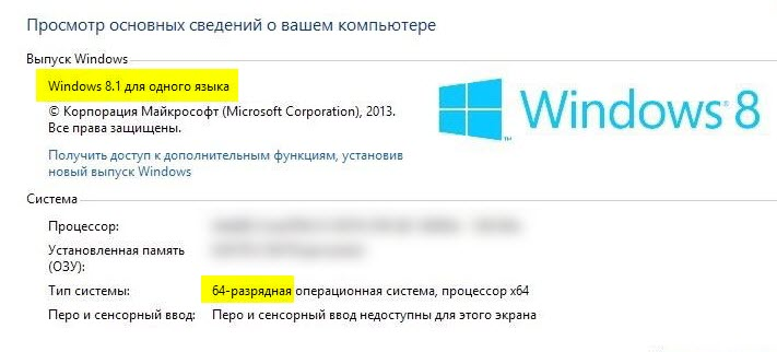 win81-single-language