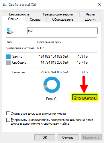 windows-old-remove-0011