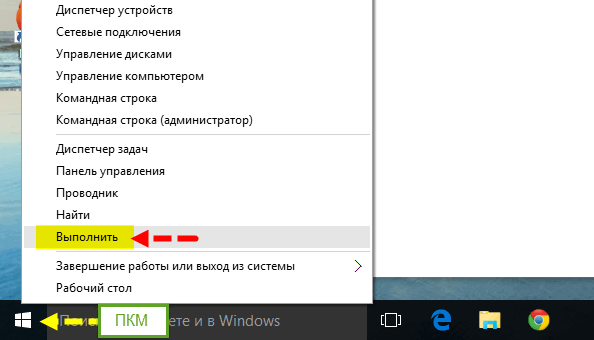 windows10-safe-mode-0011
