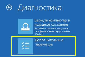 windows10-safe-mode-0113