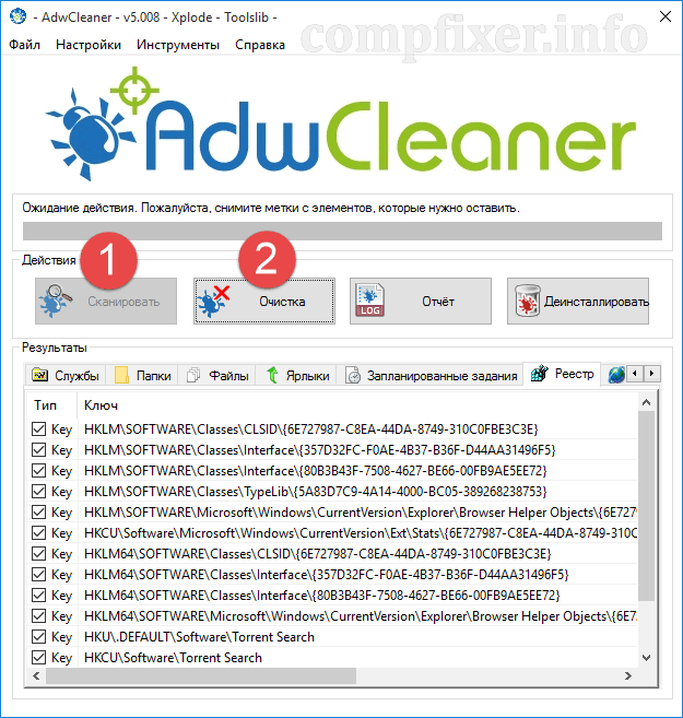 Удаление следов Games Desktop с помощью AdwCleaner