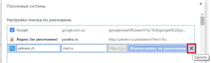 Как сделать яндекс поиском по умолчанию в своем браузере 454