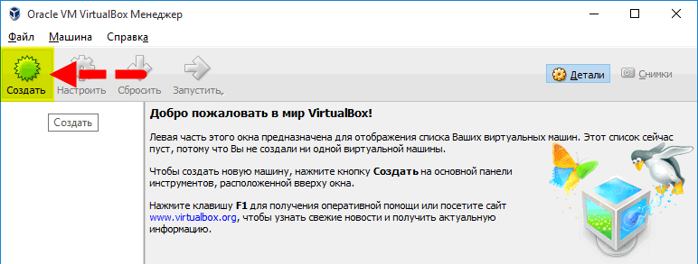virtualbox-machine-import-0011