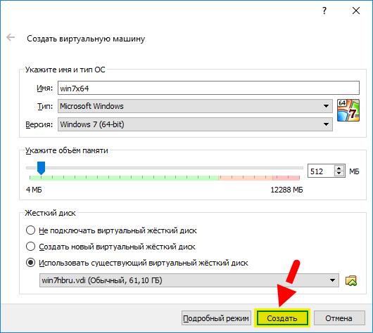 virtualbox-machine-import-0014