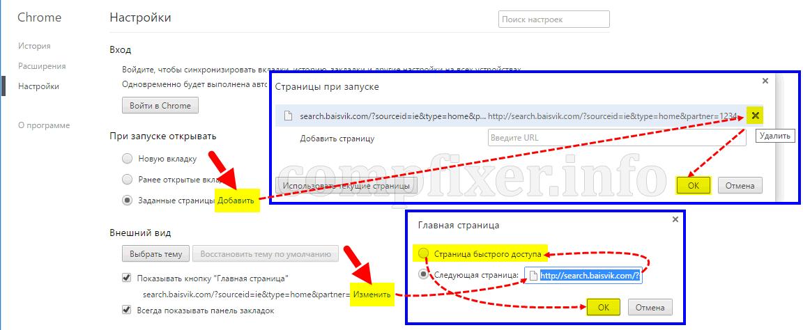 search-basisvik-com-0021