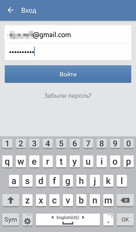 зайти в контакт с Андроид телефона