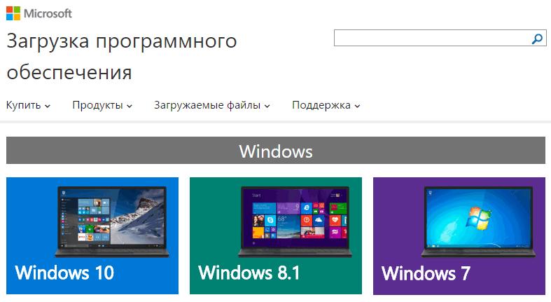 download-windows-0011