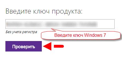 download-windows-0015