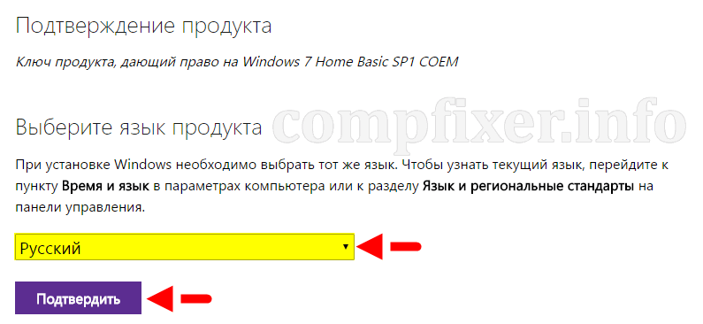 download-windows-0016