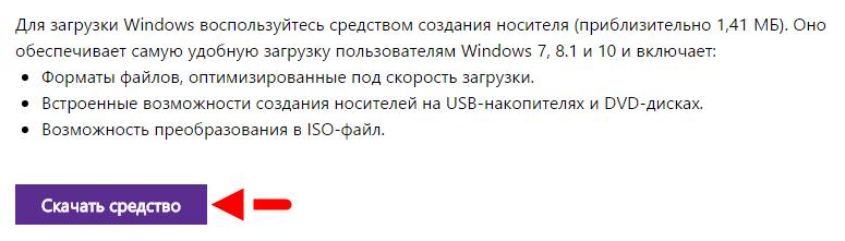 download-windows-0025
