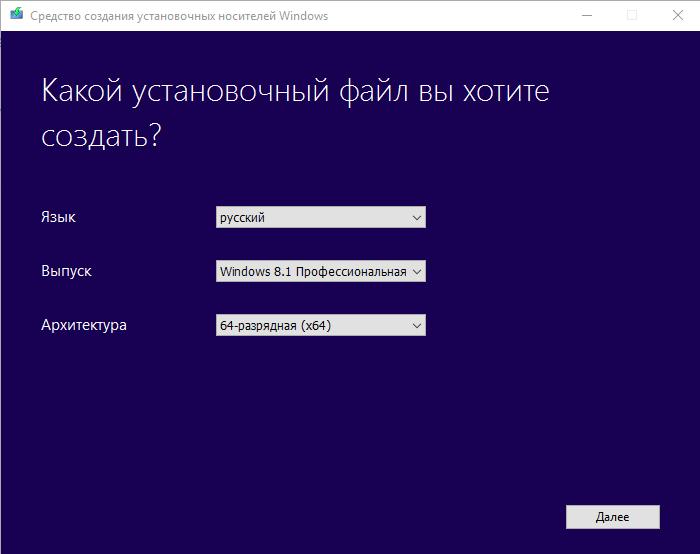 download-windows-0027