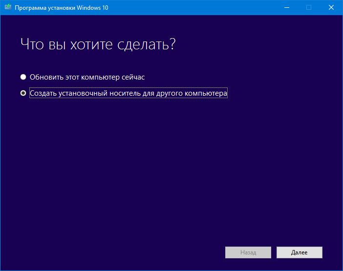 download-windows-0037