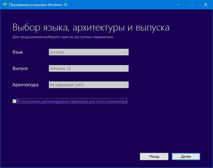 download-windows-0038