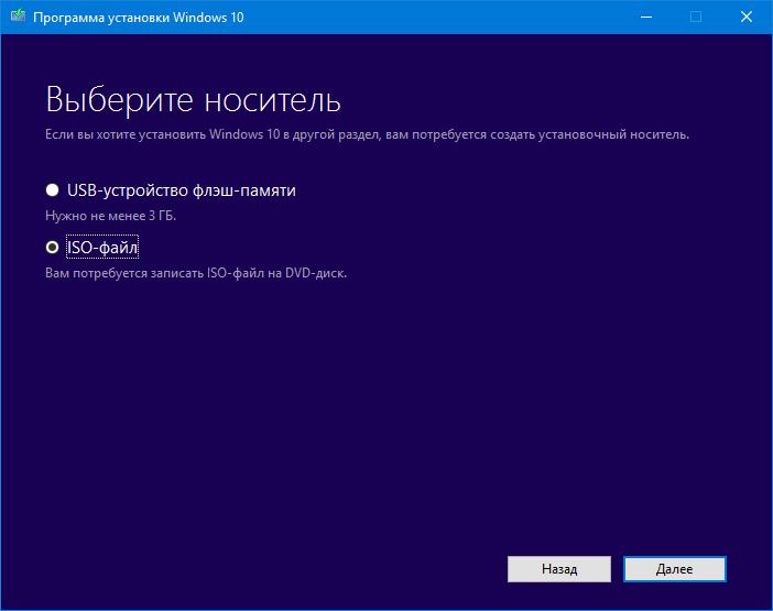 download-windows-0039