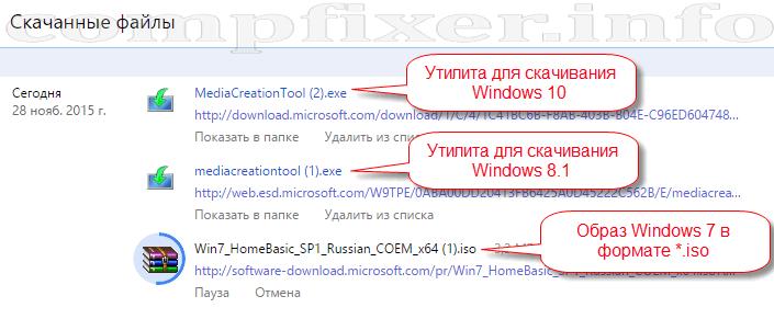 download-windows-0040