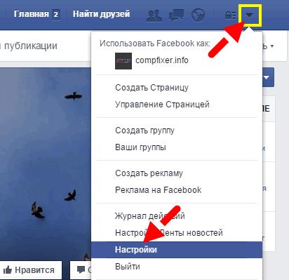 facebook-0011