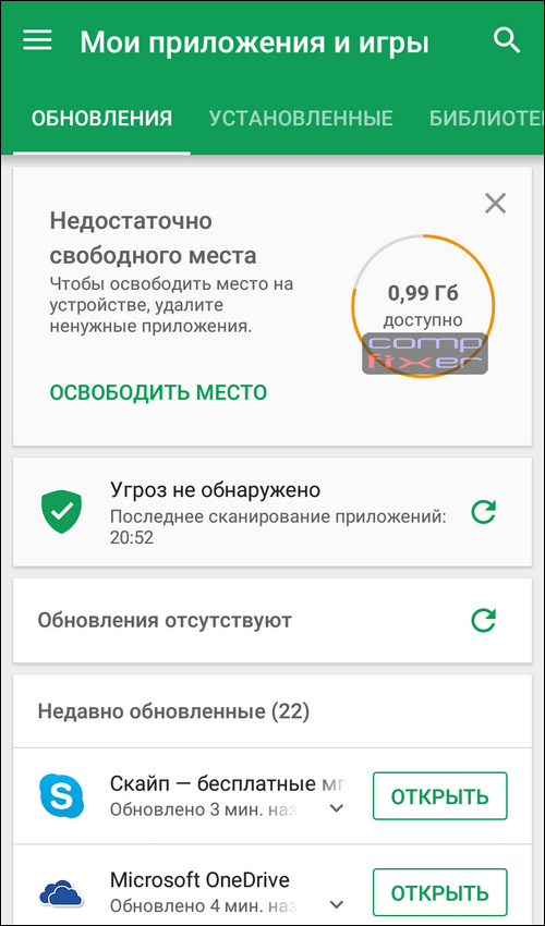 система занимает много места android capital one credit card customer service number spanish
