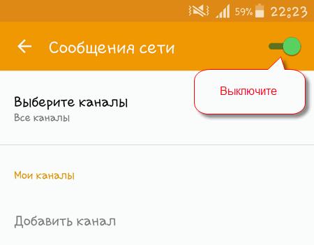 opoveshenie-naseleniya-0011