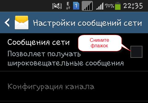 opoveshenie-naseleniya-0012