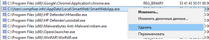 smart-web-0022
