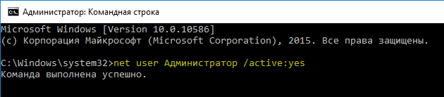 c-users-username-rename-0011
