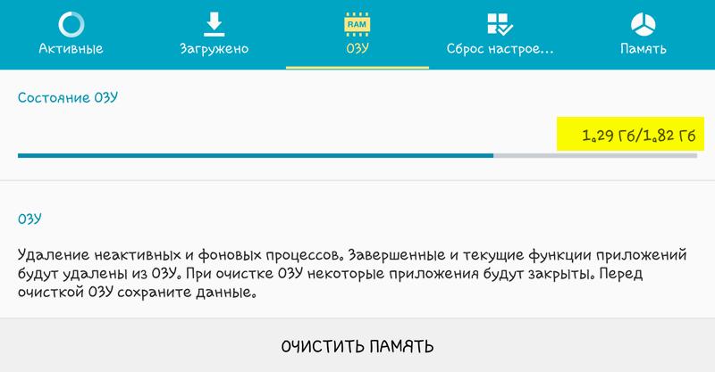 Выбор телефона с Андроид 2016