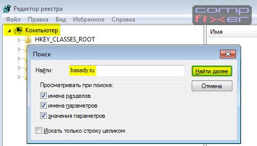 time-to-read-ru как удалить