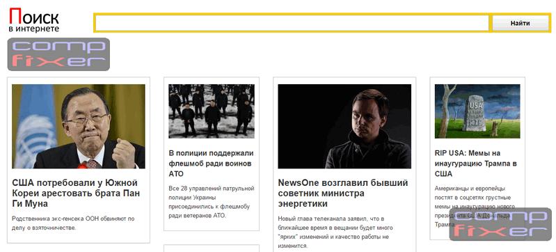 как удалить famousaactors.ru из браузера
