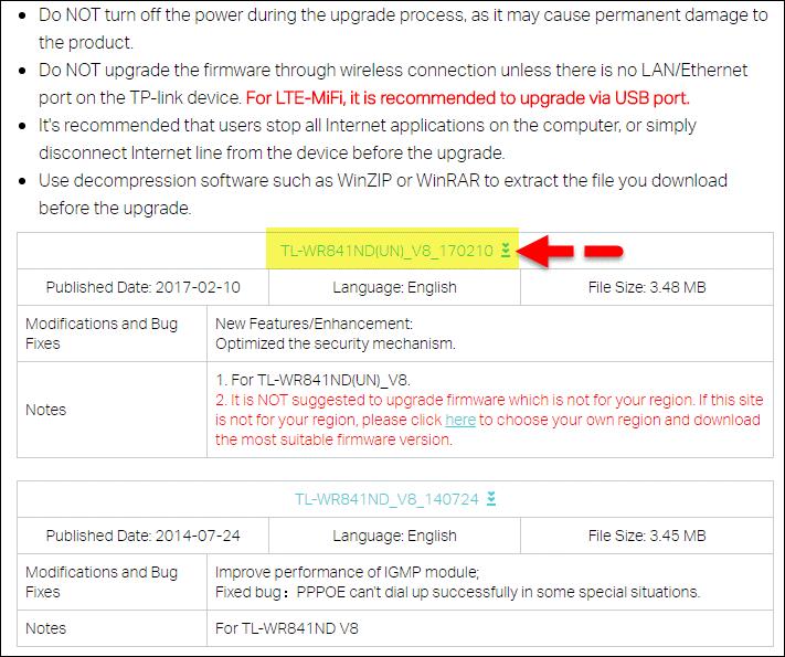 как скачать англоязычную прошивку для США роутера TP-Link