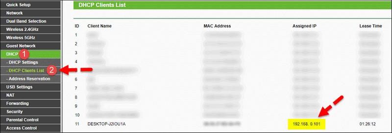 узнать IP-адрес компьютера на роутере