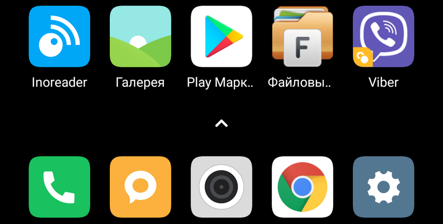 POCO Launcher Xiaomi